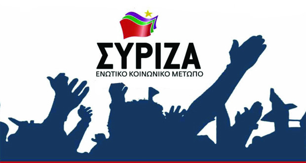 http://viotianet.gr/wp-content/uploads/syriza4-620x330.jpg